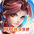 Dae - San feil - entrega ssrh5