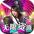 Xianfengdaogu (send GM unlimited charge)