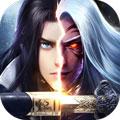 Xuanji supreme edition hang up to repair Immortals