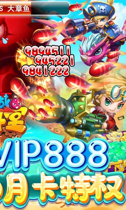 Baizhan doutang (send baishuo monthly card) image2