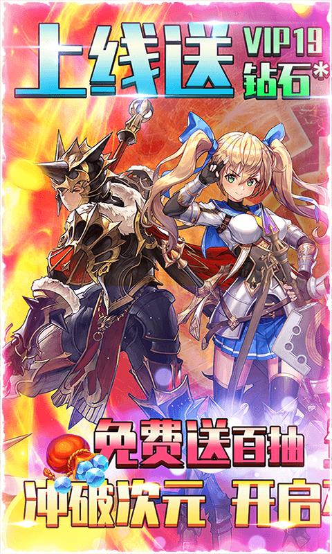 Blade of heaven image1