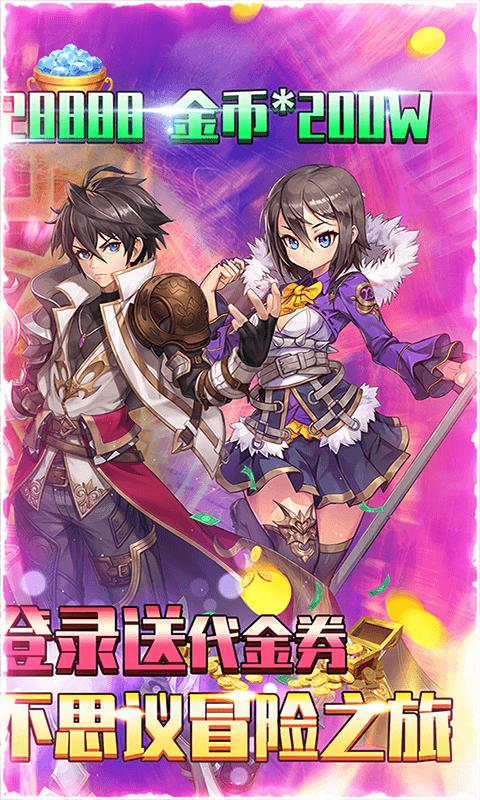 Blade of heaven image2