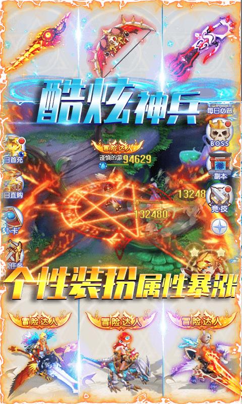 Blade of heaven image4