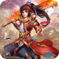 The real dragon of Tang Dynasty