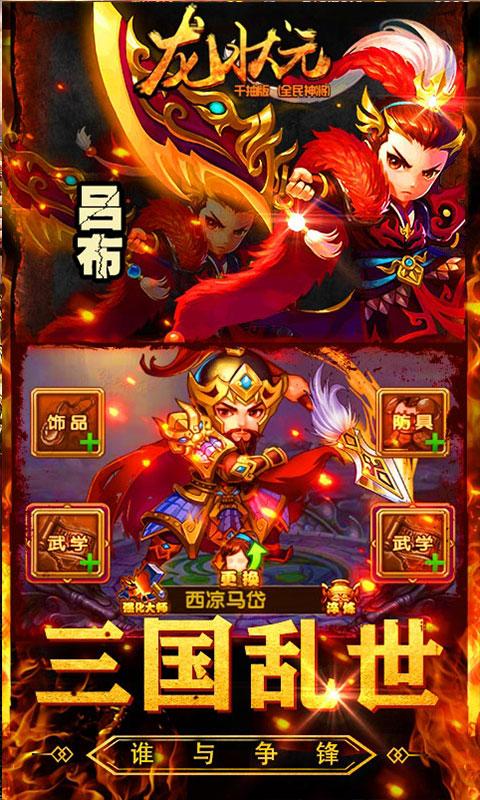 Dragon champion thousand draw Edition image1