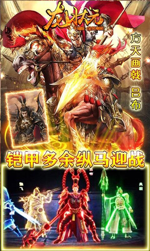 Dragon champion thousand draw Edition image2
