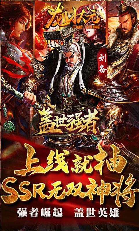 Dragon champion thousand draw Edition image3