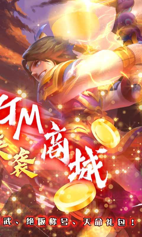 Rejiang (GM no grade version) image2