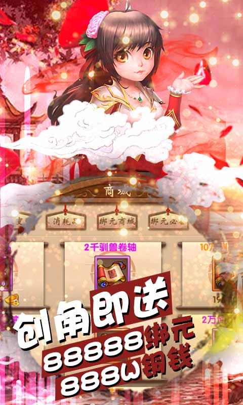 Rejiang (GM no grade version) image4