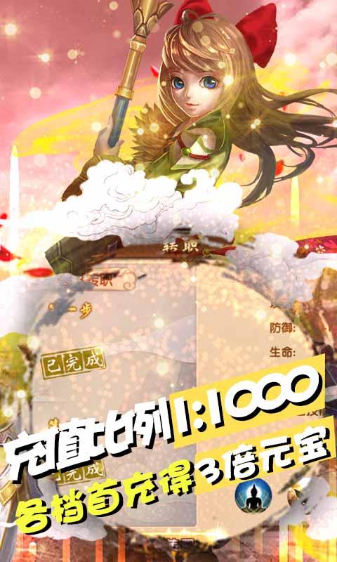 Rejiang (GM no grade version) image5