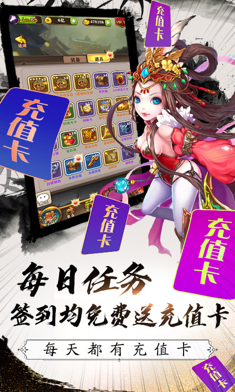 Hang out a Three Kingdoms - send GM to send Zhenchong image3