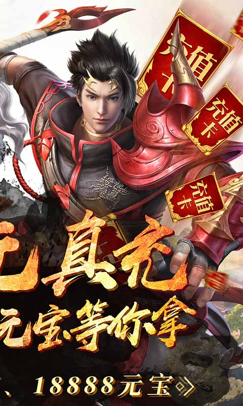 Xiaoyao Jue - send thousands of charge and draw continuously (delete file internal test) image2