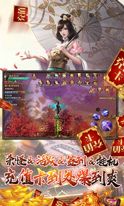 Xiaoyao Jue - send thousands of charge and draw continuously (delete file internal test) image5