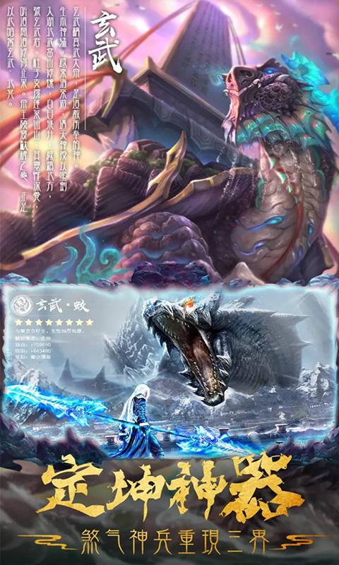 Honghuang Xianxia (high recharge card) image5