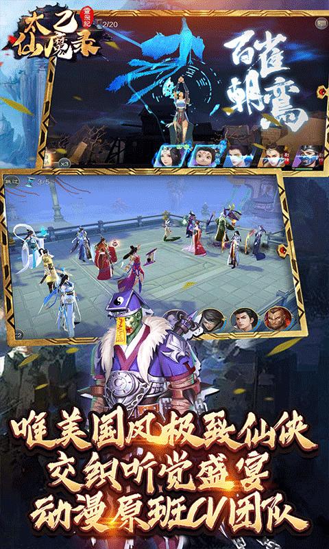 The spirit of Taiyi immortal image5