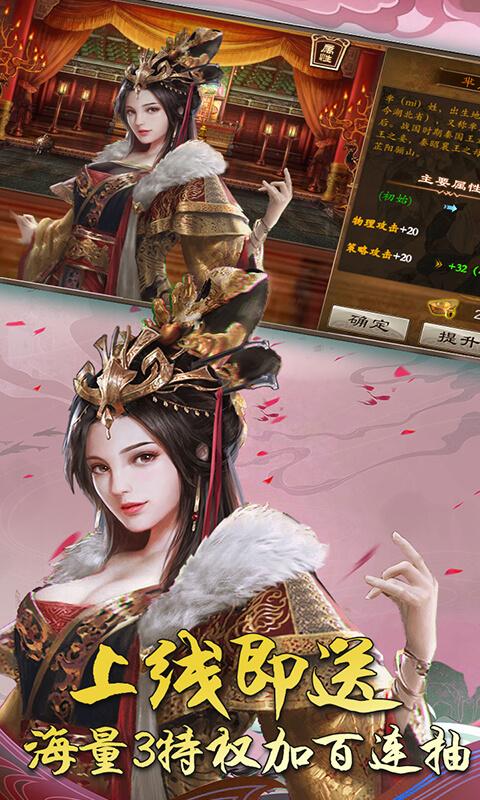 Fierce battle among the Three Kingdoms image1