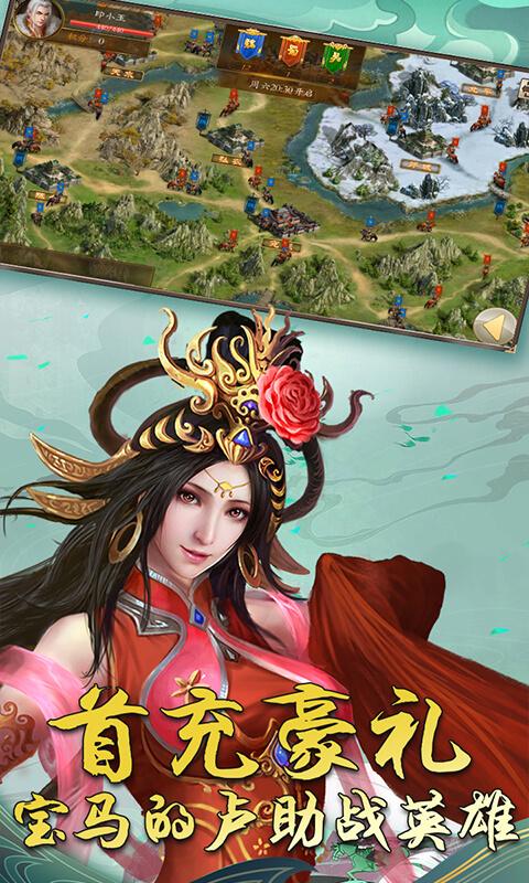 Fierce battle among the Three Kingdoms image3