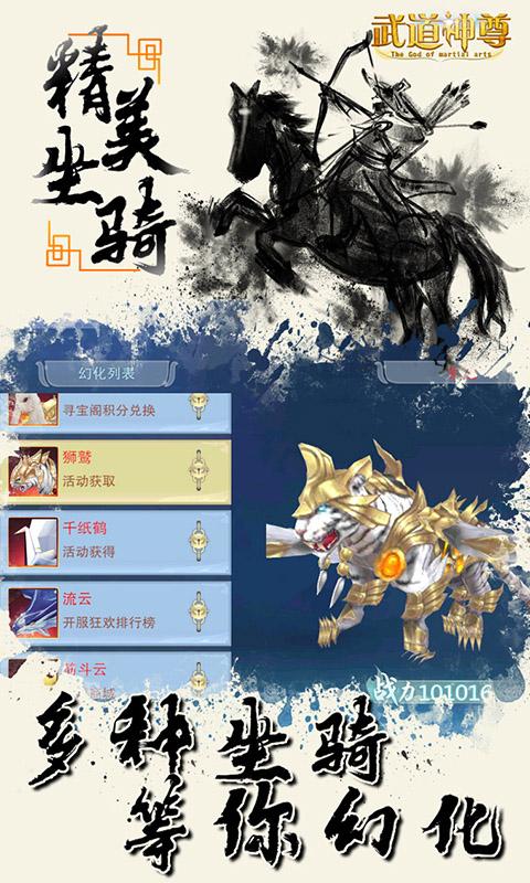 Wu Dao Shen Zun image5