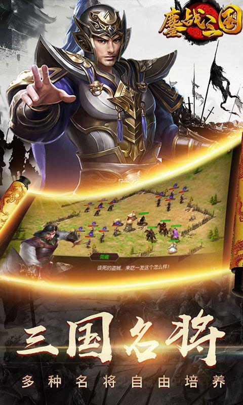 Fighting Three Kingdoms (extra high return) image1