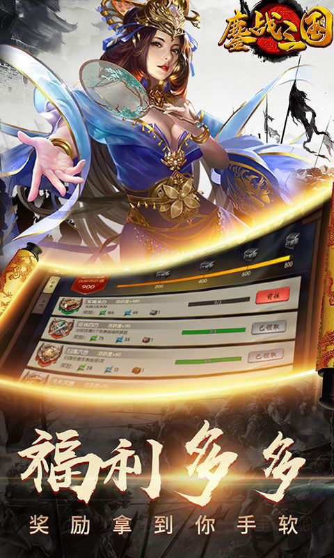 Fighting Three Kingdoms (extra high return) image2