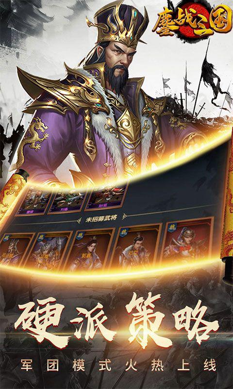 Fighting Three Kingdoms (extra high return) image5