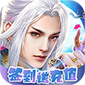 Zhanxian Jue - welfare version