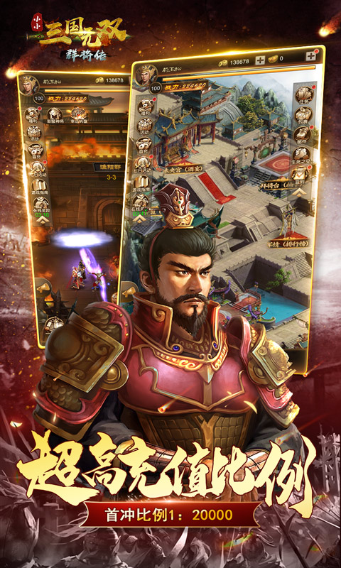 No match in the Three Kingdoms image3
