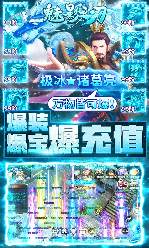 Blade of phantom (unlimited recharge) image3