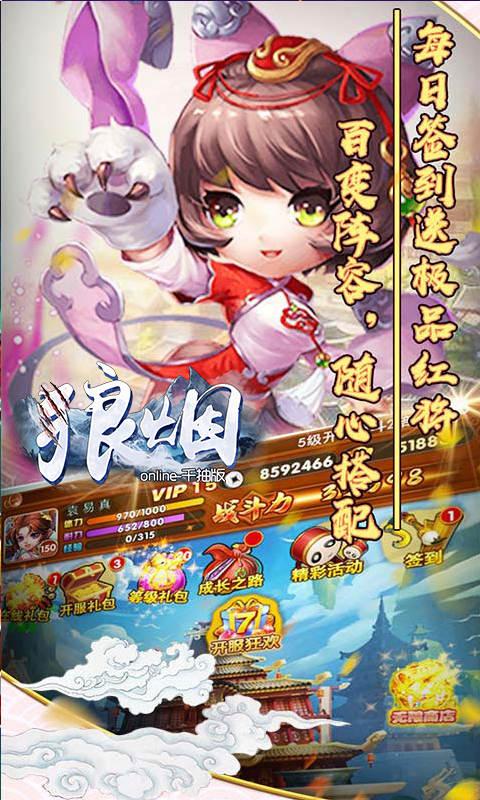 Wolf smoke online thousand smoke Edition image3