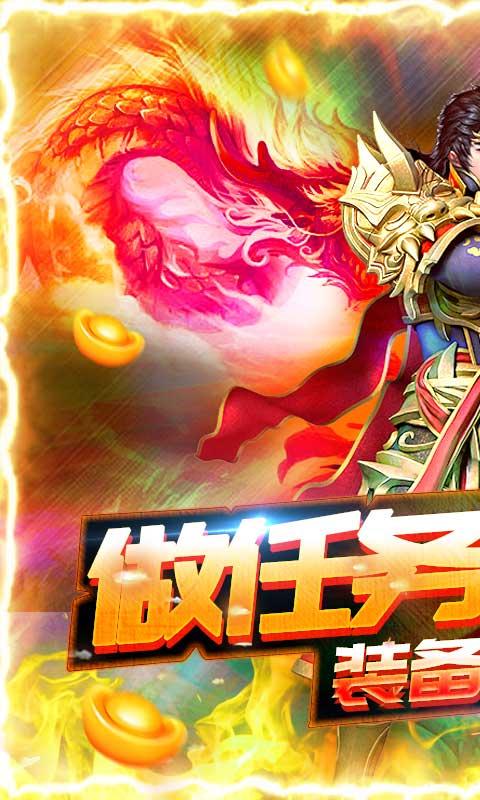 God of war image1
