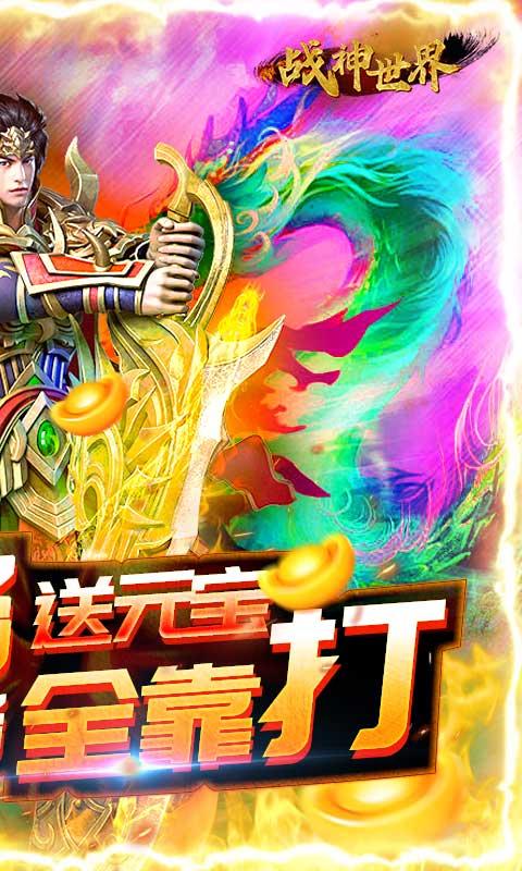 God of war image2