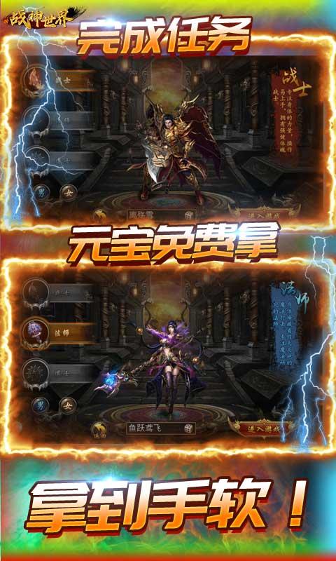 God of war image3