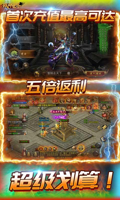 God of war image4