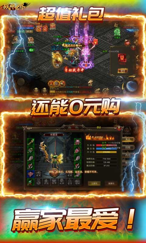 God of war image5