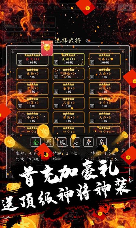 Legend of Goddess - unlimited recharge card image4