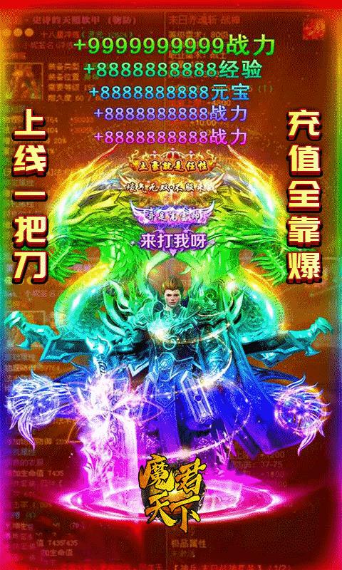 Devil Kingdom - top up card image1
