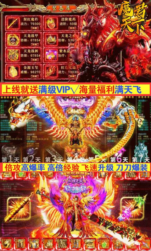 Devil Kingdom - top up card image2