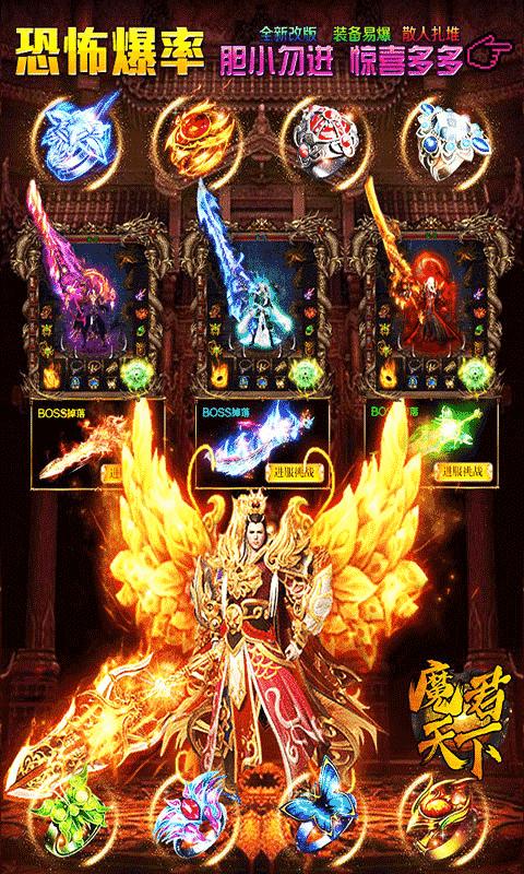 Devil Kingdom - top up card image3