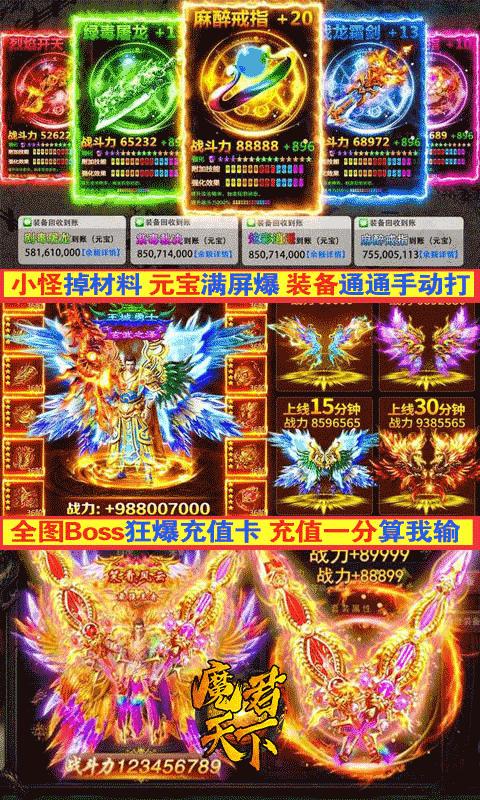 Devil Kingdom - top up card image4