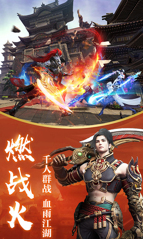 龍武 圖片1