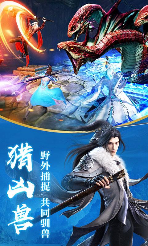 龍武 圖片3
