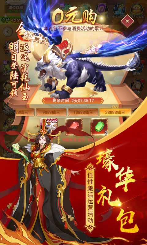 Chaoge Fengshen record image3