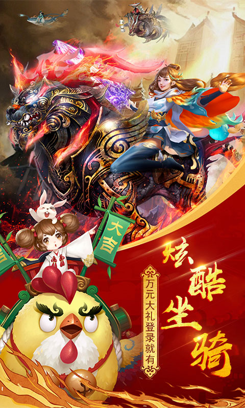 Chaoge Fengshen record image4