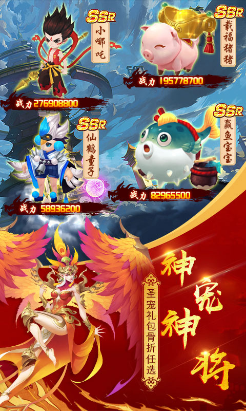 Chaoge Fengshen record image5