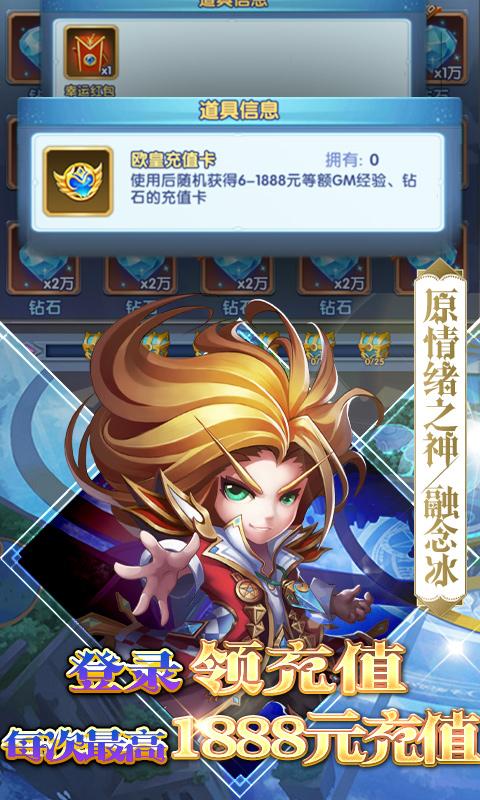 斗罗大陆神界传说2(GM送无限商城)