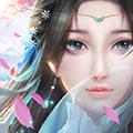 王者修仙-官方推荐